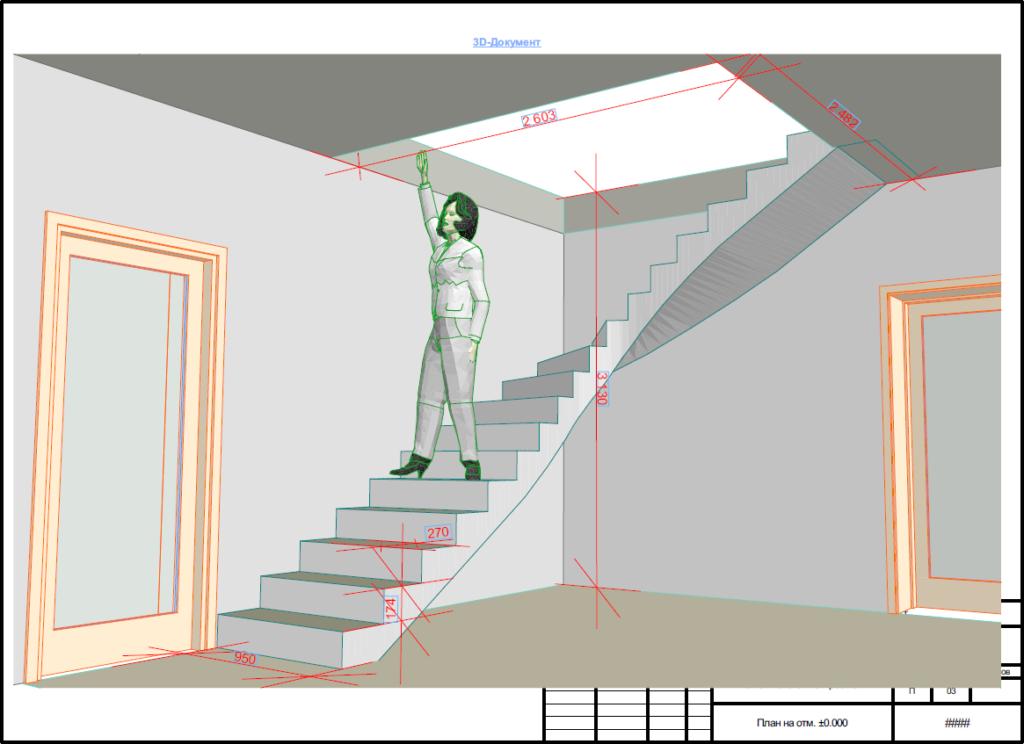 Бесплатный чертеж бетонной лестницы (вид сбоку) МОНОЛИТМАСТЕР