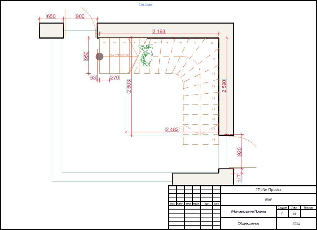 Бесплатный чертеж бетонной лестницы МОНОЛИТМАСТЕР